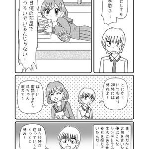 あんしんBOOTHパック版/シンデレラコンプレックス