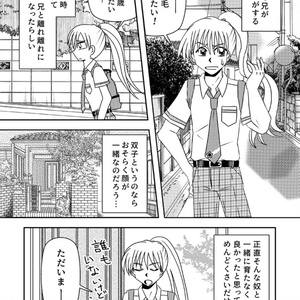 あんしんパック版/今日から保奈美!上巻