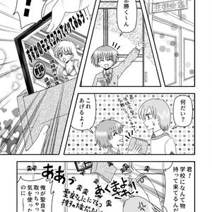 あんしんパック版/LOVE EXPRESS 4 -コノ瞬間(トキ)イツマデモ-