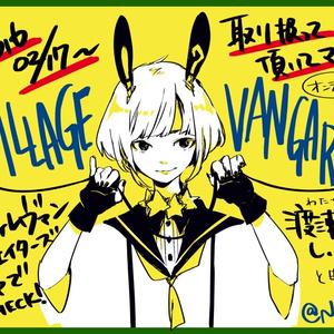 【委託中】VILLAGE VANGUARD / vvstore