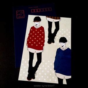 ◤ SALE ! 150→110 ◢ オリジナルポストカード