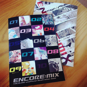 ボカロ楽曲イラスト集 『 ENCORE:MIX 』