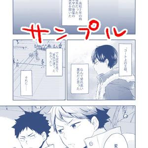 【6月新刊】王様とAMG