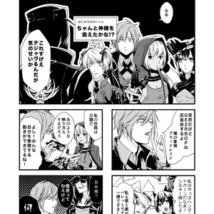 UZAEATER2〜M字開闢edition〜