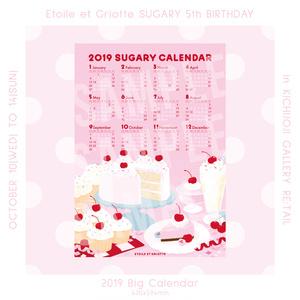 【SALE】2019ポスターカレンダー