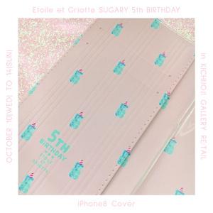 Birthday Snacks手帳型iPhone8ケース