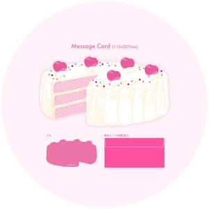 封筒つきケーキメッセージカード