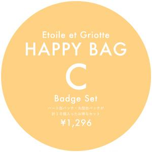 HAPPY BAG C(缶バッチセット)