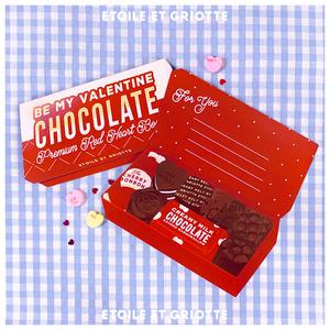 チョコレートボックスカード