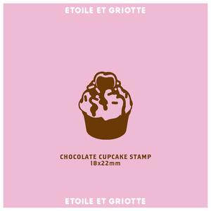 チョコカップケーキスタンプ