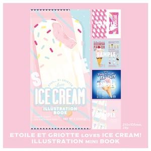 Illustration mini Book【Etoile et Griotte loves ICECREAM!】