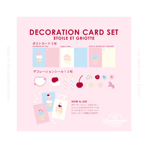 Decoration Card set