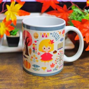秋姉妹のマグカップ