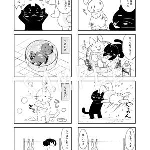 夢運び隊の本2 petit four
