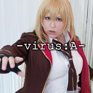 virus-A-