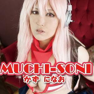 muchi-soni