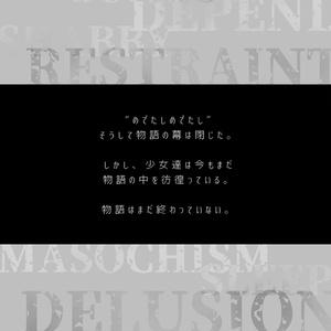 【シノアリス】BOOKSHELF【イラスト本】