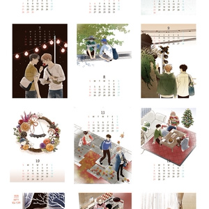 Cuffs 2019-2020 Calendar
