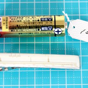 132. NMRスペクトルヘアピン (ethanol)