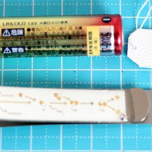 136. 核融合反応ペーパークリップ(大)