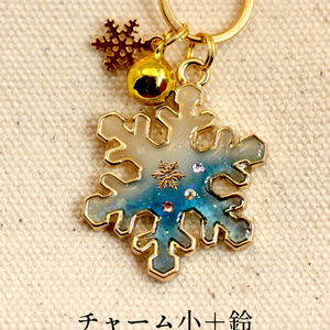 雪の結晶キーホルダー ブルー&蛍光