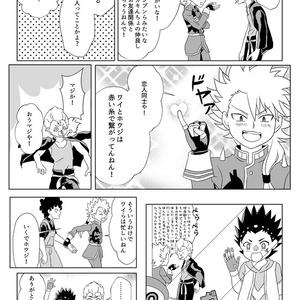【ホウワキ・漫画】トモダチちゃうやろ