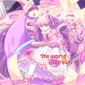 The world of dream