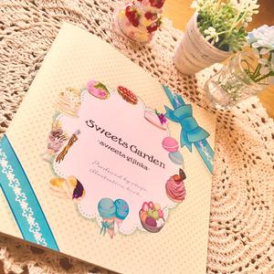 Sweets Garden