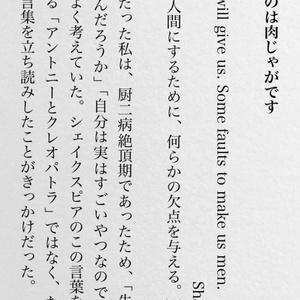 澪標 2016年01月号(同人誌版)