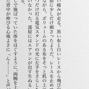 澪標 2015年04月号(同人誌版)