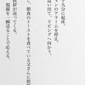 澪標 2015年06月号(同人誌版)