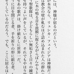 澪標 2015年08月号(同人誌版)