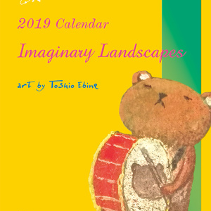 2019年カレンダー : Imaginary Landscapes