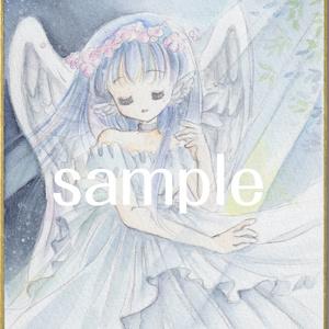 ミニ色紙・光の天使