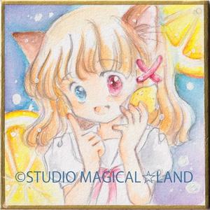 豆色紙・猫とレモン