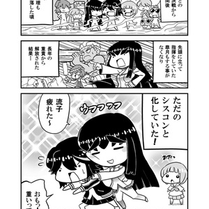 【同人誌】キルラ気分卒暁式!!【キルラキル】