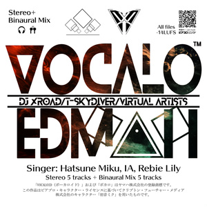 [#StayVirtualWorldSale] -VOCALOEDM Ⅱ- (CD)(English Info.)