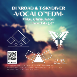 [#StayVirtualWorldSale] -VOCALOEDM- (CD)(English Info.)