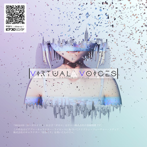 Virtual Voices(CD)