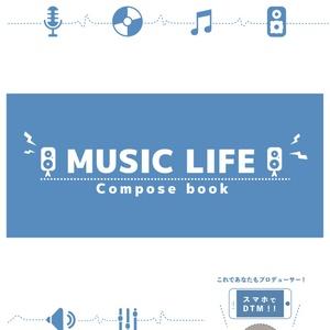 MUSIC LIFE composebook