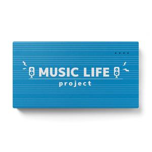 MUSIC Life!! モバイルバッテリー(5000mAh)