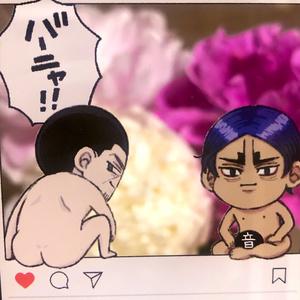 【SNS風アクキー】どこでもバーニャ!!