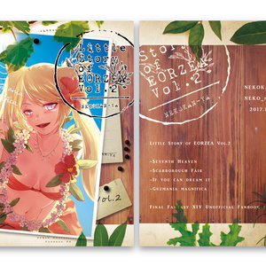 Little Story of EORZEA Vol.2【FF14/C93新刊】