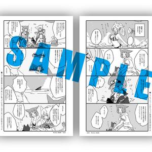 C94新刊セット(新刊2冊+ノベルティセット+おまけ)