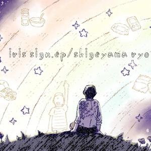 iris sign . ep