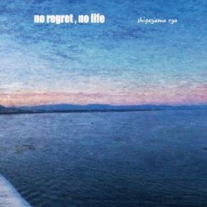 no regret , no life