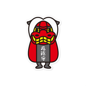 桃太郎獅子ステッカー(Simple ver)