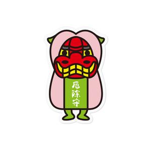 桃太郎獅子ステッカー(Simple 桃ver)