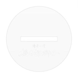 桃太郎獅子スタンドアップ(Simple ver)