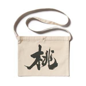 桃太郎獅子サコッシュ(桃黒ver)
